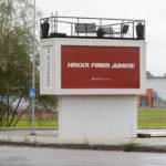 Эконом номера Миниатюрный отель в Эстонии